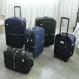 당일발송 앙뜨레 SH-7216 여행가방 여행용 캐리어