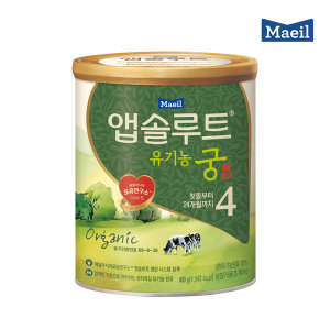 매일 앱솔루트 유기농궁 4단계 400g 1캔/분유