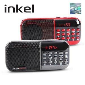 48F097 인켈 효도라디오 MP3 효라디오 FM 라디오 킴핑