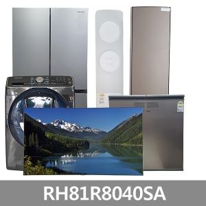 삼성 RH81R8040SA 푸드쇼케이스 815L MS