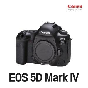 EOS 5D Mark IV (렌즈미포함)