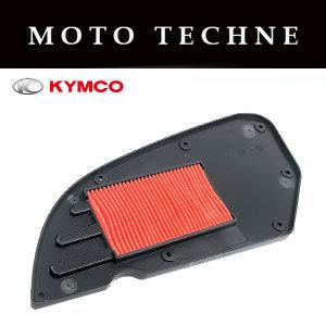 KYMCO 에어필터 다운타운 ST 125 순정 에어필터 정품
