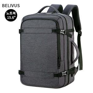 (현대Hmall)빌리버스 남자백팩 HRB152 백팩 남성가방 노트북가방