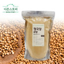 국내산100% 청국장 분말 가루 쉐이크1kg 경제적 대용량