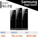 신품 SSD탑재 코어i3-2100 슬림 사무용 데스크탑 PC