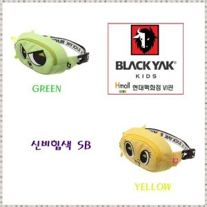 (현대백화점) 블랙야크키즈  BY-힙색  신비힙색 SB 2BKABX9913 신비아파트 콜라보 제품