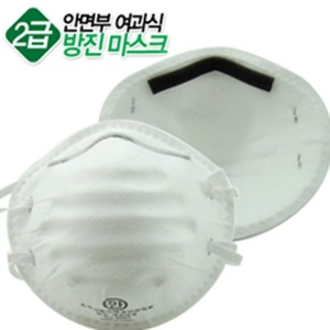 국산 방진 마스크 안면부 여과식 2급 배기구 無 제품