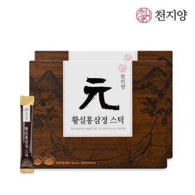 [천지양] 황실홍삼정스틱 1+1 총2박스