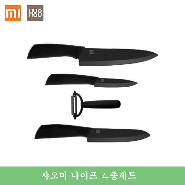 샤오미 세라믹칼 나이프 4종세트 주방칼/무료배송