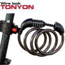 전기 자전거 TONYON 566 번호 와이어 자물 열 쇠 키