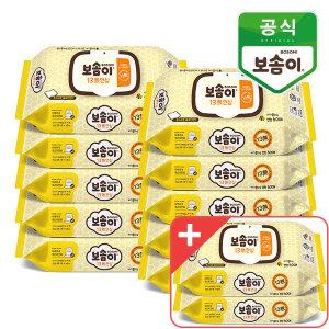 보솜이 13무 안심 아기물티슈 캡형 60매 10+2팩