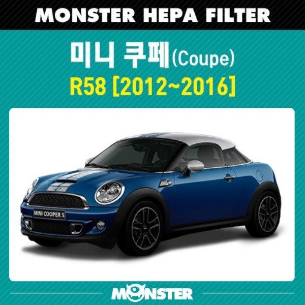 미니 쿠페 R58 몬스터 헤파 에어컨필터 MN524