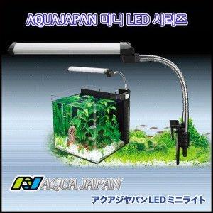 (아쿠아재팬)  아쿠아재팬  LED 조명 걸이식등 AJ45 어항용 화이트 화이트블루 2종택1