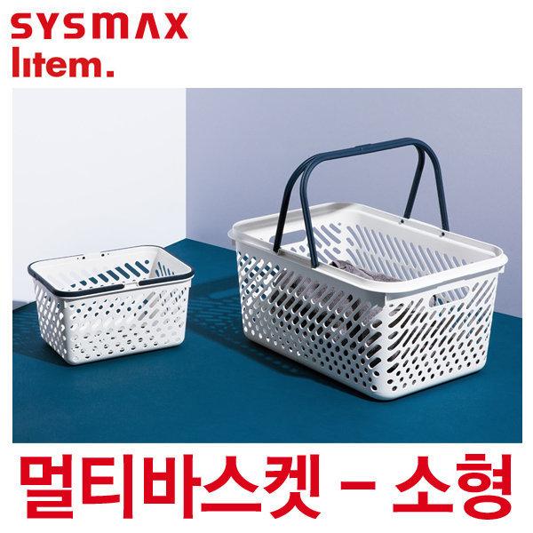 시스맥스 마이룸 멀티바스켓-소/바구니/정리/수납