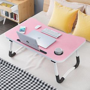 접이식 좌식테이블 책상 노트북 공부상 밥상 침대