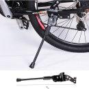 MTB 자전거 킥 스텐드 B형 외발 받침대 거치대 용품