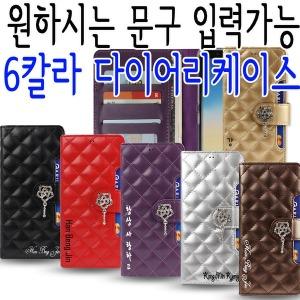 LG G7 ThinQ LG LM-G710N/G710  전용 가죽케이스(로샤