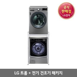 F21VBT+RH16VN 세탁기 건조기세트 (주)삼정