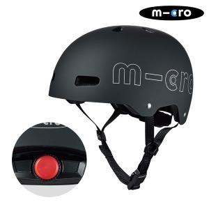 마이크로킥보드 아동용 헬멧 디럭스 V2 블랙 M
