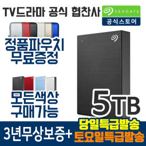 New Backup plus Portable + Rescue 5TB Black