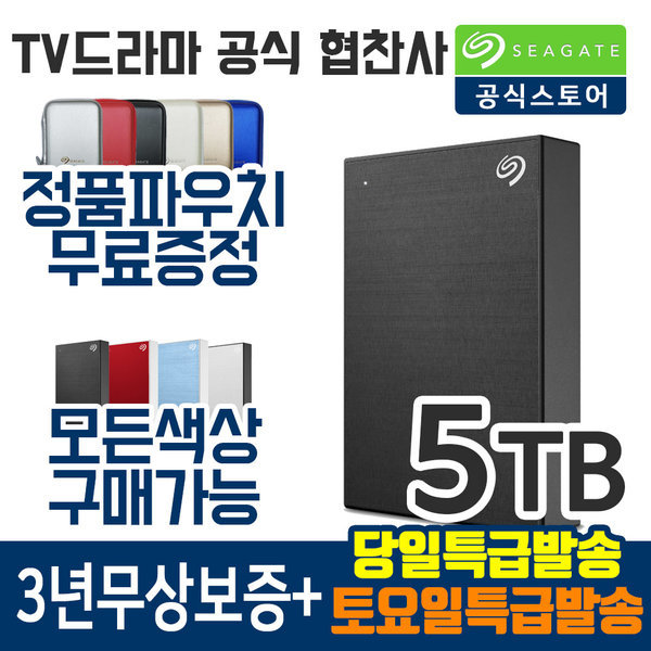 New Backup plus Portable + Rescue 5TB Black