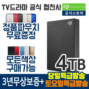 New Backup plus Portable + Rescue 4TB Black