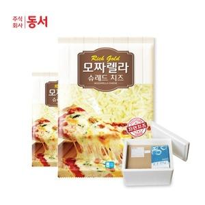 냉장포장 (주)동서 2.5kg모짜렐라치즈99%자연피자치즈