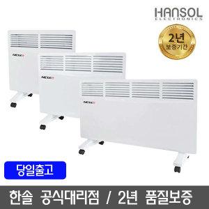 한솔 컨벡터 히터 HSH-C1000JA/C1600JA/C2000JA