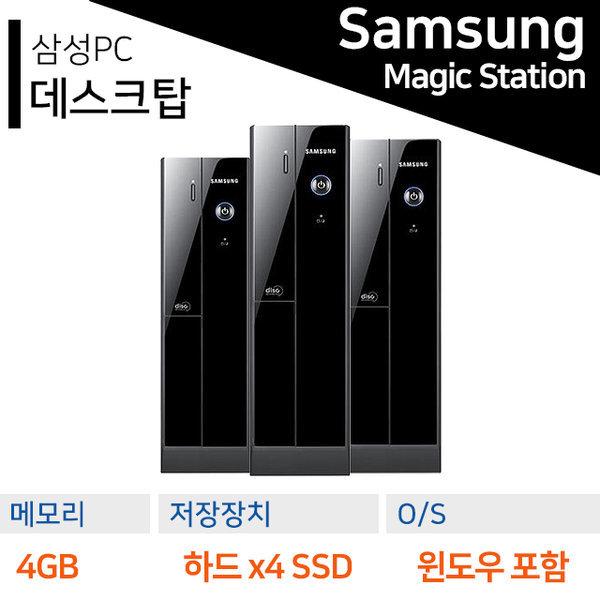 신품 SSD탑재 쿼드 코어i5 사무용 슬림 데스크탑 PC