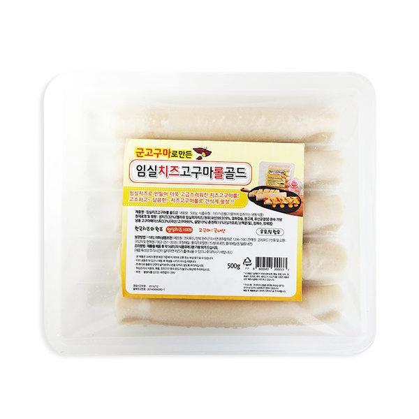 코리원/임실치즈 고구마롤 500g/치즈스틱/간식/치즈
