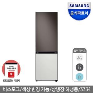 비스포크 냉장고 RB33R3004AP 오더메이드 인증점