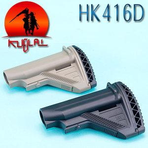 KUBLAI. HK416D Stock/스톡