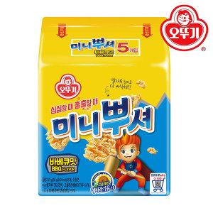 미니뿌셔 바베큐맛 멀티 (55gX5)