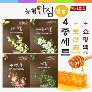농협안심특화꿀500g 4병(야생화/피나무/때죽나무/밤나