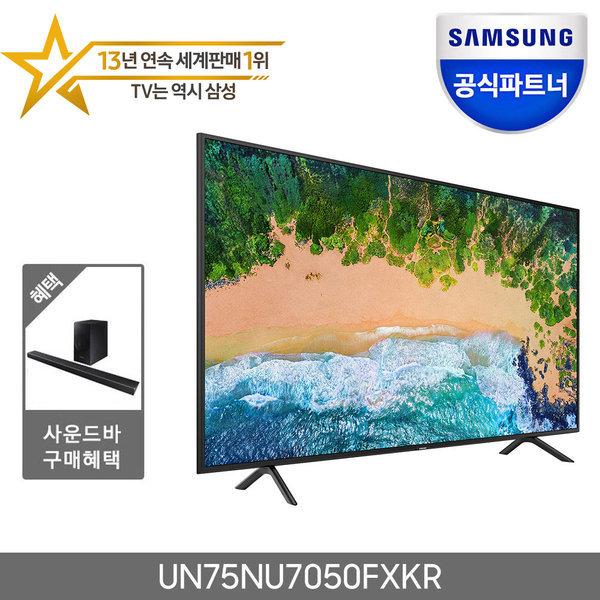 인증점 삼성 UHD TV UN75NU7050FXKR 스탠드 + R500