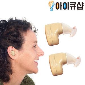 아큐트루 1+1 초소형 음성 소리 증폭기 아이큐샵
