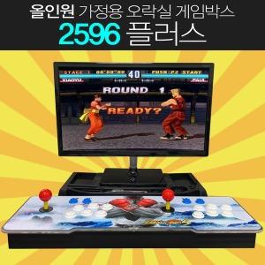 추억의 가정용 고전 오락실 게임기 레트로 게임기