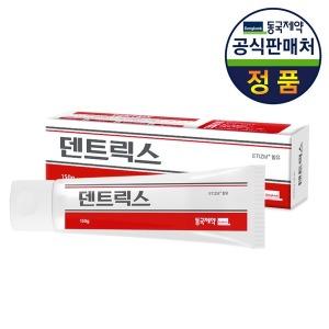덴트릭스 치약 /에티즘(ETIZM)함유 /잇몸치약