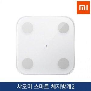 2019최신형샤오미 스마트 미스케일 체지방측정계2세대