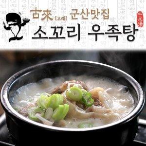 단독방송   군산맛집 고래 소꼬리우족탕 10팩