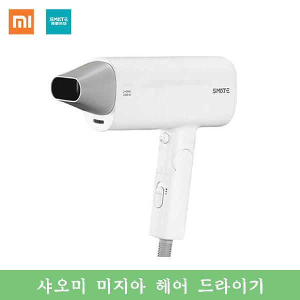 샤오미 미지아 헤어 드라이기/원버튼 사용/무료배송