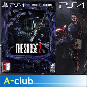 PS4 더 서지2 리미티드 에디션 예약판 / 장비팩 동봉