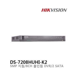 (현대Hmall) HIKVISION  하이크비젼 DS-7208HUHI-K2 8채널 하이브리드 DVR 녹화기  하드미포함