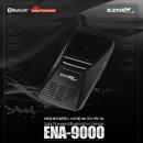 ENA-9000 태양광 충전 블루투스 스피커폰 핸즈프리