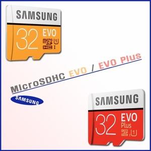 세븐가드/7GUARD FHD3700/HD2200 블랙박스-32G메모리