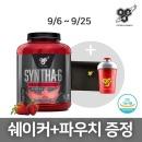 신타6엣지 1.75kg딸기/단백질헬스보충제프로틴 _증정