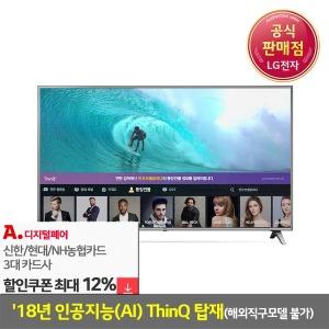 LG국내공식 75형 UHD TV 75UK7400KNA 최대1509000원