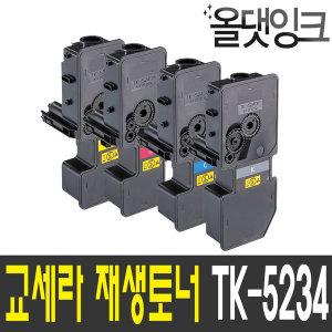 재생토너 TK-5234 M551cdn M5521cdw P5021cdn