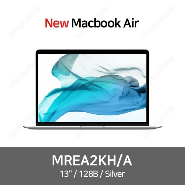 C 애플 맥북에어 13형 레티나 2018년형 (MREA2KH/A)