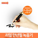 이소닉 PCM-007 8GB 볼펜형 녹음기 소형녹음기